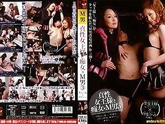 كاي ميهارو في سانت الملك ميكال كاي 3 م وقحة ملكة حقيقية رجل