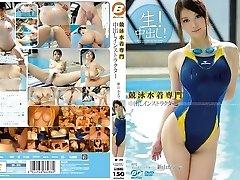 Kaede نياما في ملابس السباحة مدرب Nakadashi الجزء 3