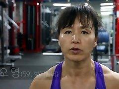 الكورية العضلات أمي 02