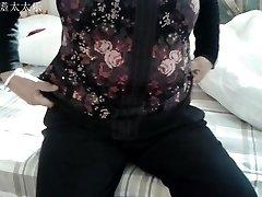 One more Fledgling Asian Grannie