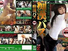 Yunna Akarino,Hikari Umino in Pervertito Bus