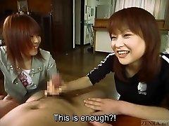 Sottotitolato Giapponese CFNM femdom duo con masturbazione con la mano sborrata