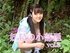 15-daifuku 3820 Sakurai Ayaka 03 15-daifuku.3820 mažas kambarys 03 Sakurai Ayaka uždaromos legendinis fėja