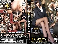 Kohaku Uta, Haruoto Miko, Saino Miu, Oosaki Mika in Long Injection And Removal!Copulation Sales Of Life Insurance Sensational Woman