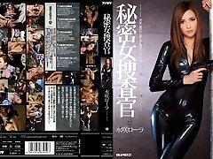 Rola Takizawa in Secret Girl Investigator part Trio
