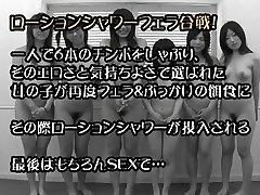 Japanese 6 Gal BLOWAGE and Bukkake Party (Uncensored)