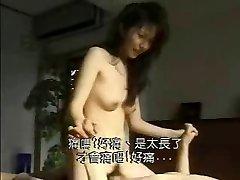 Chica japonesa crema coño