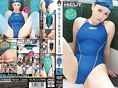 Amateur in Original Swimming Club part 3