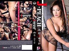 Yuka Matsushita in Peach Nymph