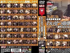 Voyeur 6 Voyeur Shidoshitsu Obscene Reality Of Teaching Students 8