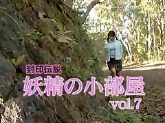 15-daifuku 3822 07 15-daifuku.3822 Marika small room 07 Ito sealed well known fairy