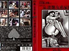 Niesamowita jawa cenzura dorosła scena z egzotycznego japońskiej dziwki