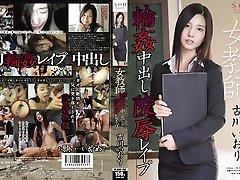 Iori Kogawa in Lecturer Gang Bang Splooge Pie part 1