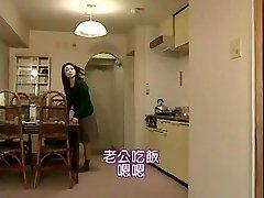 Japanese enjoy story 241