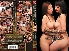 Nana Aida, Chihiro Akino in Mature Girl/girl Girls part 2.2
