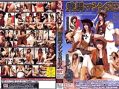 Minaki Saotome, Mirei Kinjou in Horse Machine Sex