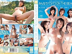 Rin Suzuka, Maria Ozawa � in Romp On The Beach Compiation