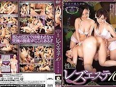 Incredible Japanese chick Kaori Otonashi, Ayako Kano, Kaori Saejima, Izumi Terasaki in Exotic strapon, lesbian JAV clip