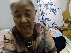 Ķīniešu Vecmāmiņa