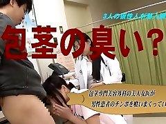 이국적인 JAV 검열 성인 장면으로 흥분이 일본 여자