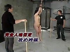 Chained up, suspended and punished rock hard
