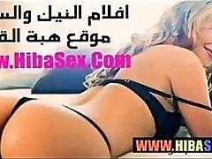 Classic Arab Fuck-fest Wild Old Egyptian Man