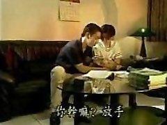 Taiwan schoolgirl nailed by home teacher (antique) ????????????????