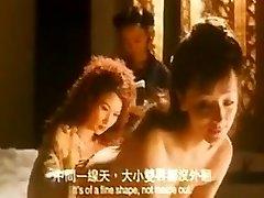 Hong Kong movie bootie checking scene