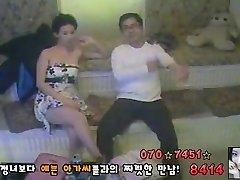 kórea, kórejská - 사이버리아
