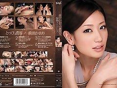 Kaori Maeda en un Profundo Beso y el SEXO parte 3.1