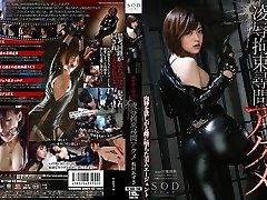 Azusa Itagaki en Secreto Investigador de la parte 2.2