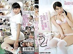 Kana Yume in Lewd Nurse Will Fellate You