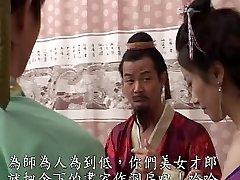چینی مامان