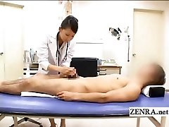 CFNM Japanese milf doctor bathes patients hard prick
