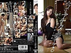 Nozomi Aso in Beautiful Widow part 2