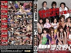 Hlavného Kontrolóra Marano Hitoshi 6