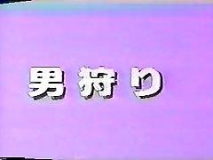 jpn vintage porn44