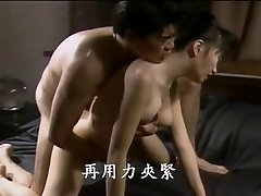 Uncensored vintage japanese vid