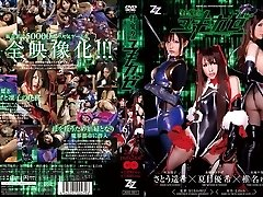 Haruki Sato, Yuki Natsume, Yuna Shiina in Taimanin YUKIKAZE deel 1.1