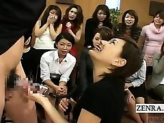 Subtitled CFNM Japan Milf TV pipe pump demonstration