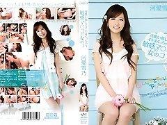 Yukino Kawai in Soft Pussy part 3