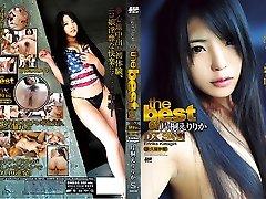 Erika Katagiri in The Greatest of Erika Katagiri