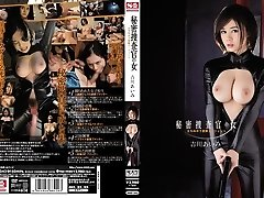 Amazing Japanese gal Aimi Yoshikawa in Best gangbang, latex JAV clip