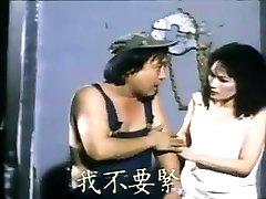 Taiwan 80s antique fun 5