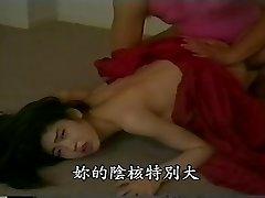 خمر الإباحية اليابانية Miai Kobato