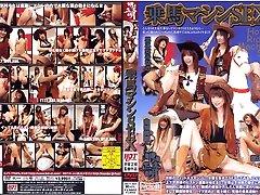 Minaki Saotome, Mirei Kinjou في الخيل آلة الجنس