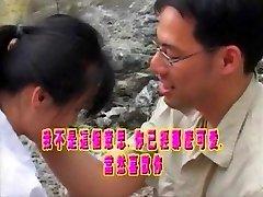 Tajvan 90. X-rated film 2