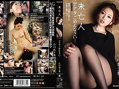 Asami Ogawa in Widow part 2.2