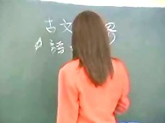 Teacher teaches her Student how to make his Dick Cum