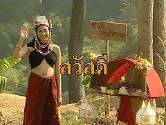 Thailändische Movie Title Unbekannte #6